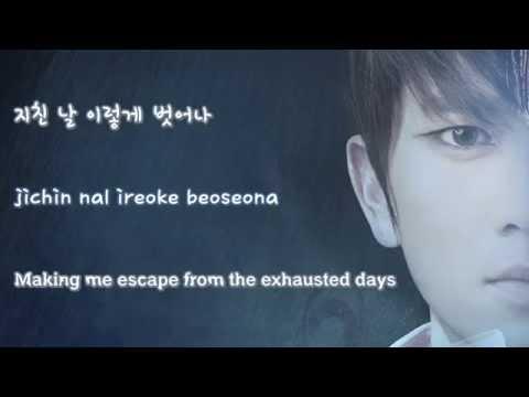 [LYRICS] Kill Me, Heal Me OST: Jang Jae In - Auditory Hallucination (feat. NaShow)