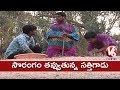 Pawan Kalyan Tour, Bithiri Sathi Digging Tunnel To Steal Petrol- Teenmaar News