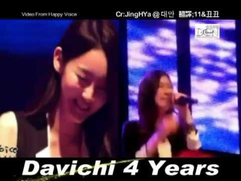 Davichi (다비치)  4주년 祝賀影片