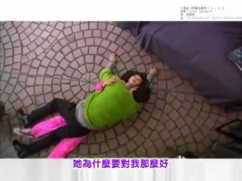 120214 Skip beat ep 9 30s preview - Siwon