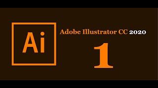 دورة تعليم الاليستريتور || ما هو الاليستريتور - كورس تعليم Adobe Illustrato
