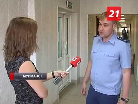 В Мурманске осудили молодого наркосбытчика