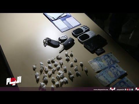 """شاهد اعتقال مروج كوكايين في """"كازا"""" ليلة رأس السنة"""