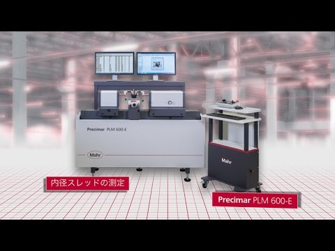 Precimar—PLM 600 E  FI  Measuring an internal thread  ES