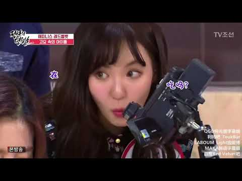 Red Velvet Irene 遊戲王裴柱現挑戰吃醃蘿蔔不超過60分貝(偶像宴會)