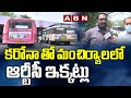 Covid-19 Updates : Corona Live Updates From Mancherial Today || Mancherial News Today || ABN