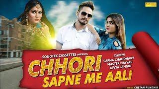 Chhori Sapne Me Aali – Master Nayya – Sapna Chaudhary