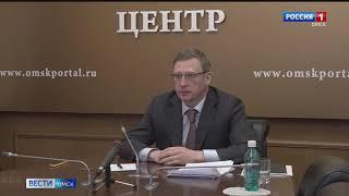 Александр Бурков лишил региональных министров выходных