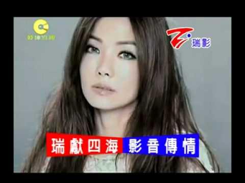 謝金燕 - 擔心  MV KTV 高清版