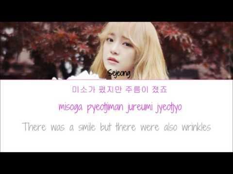 Gugudan's Sejeong  - 꽃길 (Flower Way (Prod. By ZICO)) Han/Rom/Eng lyrics