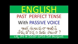 PAST  PERFECT TENSE With PASSIVE VOICE || Spoken English through telugu |తెలుగు ద్వారా ఇంగ్లిష్