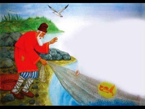 написать в кратце сказку о рыбаке и рыбке