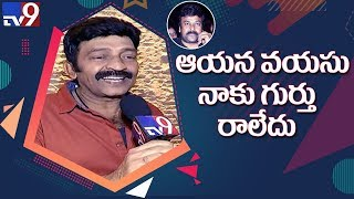 Jeevitha and Rajashekar comment on Sye Raa..