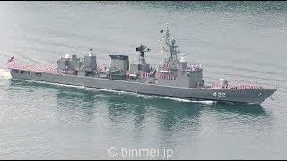 เรือหลวงตากสินของกองทัพเรือไทย HTMS Taksin FFG 422 - Royal Thai Navy frigate arrived Sasebo