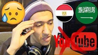 حجب يوتيوب في سعودية و مصر !     -