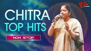 Chitra Non Stop Hits | All Time Telugu Hit Songs | K.S.Chithra Melody Songs