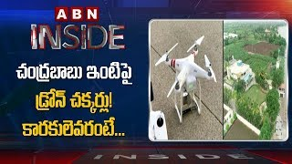 Focus on Drone flying over Chandrababu's House Stirs Up Ro..