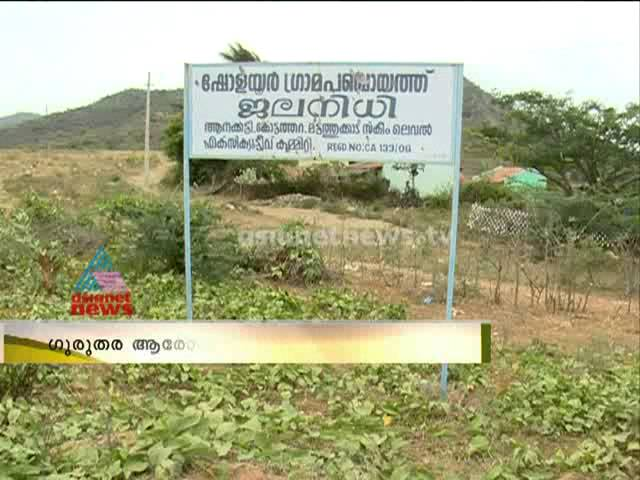 Textile Dyeing factory chemicals  contaminate drinking water in Attappadi