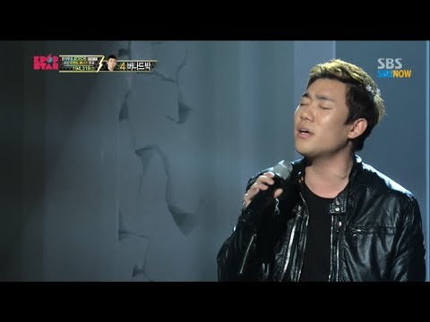 SBS [KPOPSTAR3] - TOP4 생방송, 버나드 박의 'Right Here Waiting'