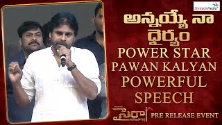 Pawan Kalyan Speech- Sye Raa Pre Release Event..