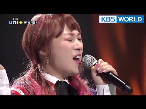 Unit G battles for vocal position...The king appears [The Unit/2018.01.17]