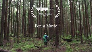 Forest Movie (2017)