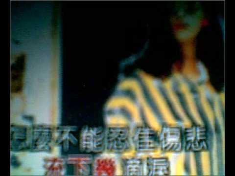 56-M6心聲淚痕/國語老歌翻唱