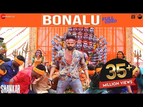 Bonalu---Full-Video---iSmart-Shankar