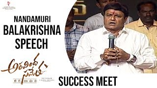 Balakrishna Full Speech @ Aravinda Sametha Success Meet..