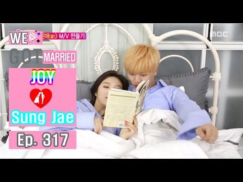 [We got Married4] 우리 결혼했어요 Squabble bedscene Sung of Jae & joy -  20160416