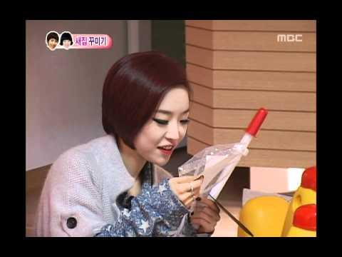 우리 결혼했어요 - We got Married, Jo Kwon, Ga-in(32) #02, 조권-가인(32) 20100626