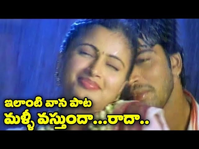 Latest Telugu Rain Song 2019