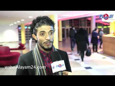 """""""علي الكرويتي"""" يتحدث لـ""""الأيام24"""" عن مشروع زواجه و الجزء الثاني من مسلسل """"دار الضمانة"""""""