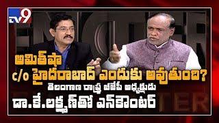 Telangana BJP President Dr. K Laxman in Encounter with Mur..