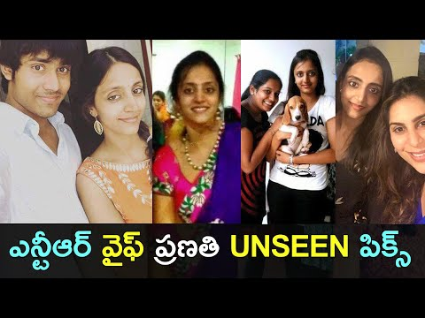 Jr NTR wife Pranathi Nandamuri unseen pics go viral