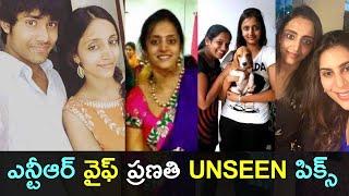 Jr NTR wife Pranathi Nandamuri unseen pics go viral..