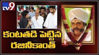 Ambareesh passes away: Chiranjeevi emotional consoling Sum..
