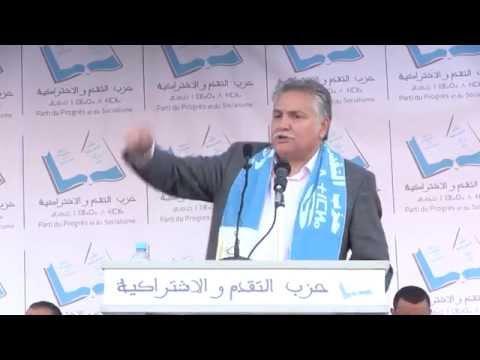 بنعبدالله : لا ندافع عن بنكيران