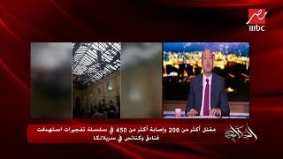 الشرطة السعودية تحبط هجوماً إرهابياً على مركز أمني بحاف ...