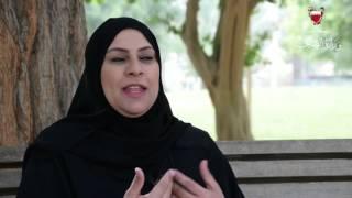 وزارة الصحة   فيلم قصير بعنوان quotمتعاطفون .. متفألون quot بمناسبة اليوم ...