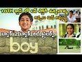 Boy Movie Back 2 Back All Trailers || Boy All Latest Trailers || Lakshya Sinha, Sahiti || 2019