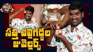 iSmart Sathi 'Ultimate Comedy' special- iSmart News..