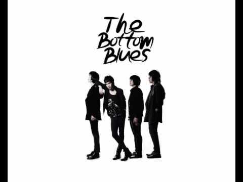 12345 I Love You The Bottom Blues