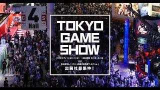 Game Shows   Let 39 S Talk Tokyo   Let 39 S Talk Tokyo