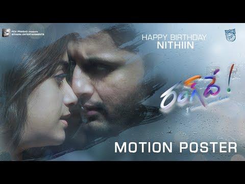 RangDe Motion Poster- Nithiin, Keerthy Suresh