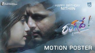 RangDe Motion Poster- Nithiin, Keerthy Suresh..