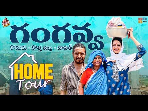 Bigg Boss Sujatha visits Gangavva's home