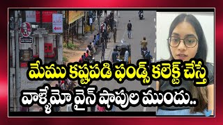 Bigg Boss Punarnavi sensational comments about liquor shop..