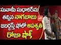 Nagababu kicks Sunami Sudhakar; Roja shocked; Jabardast show