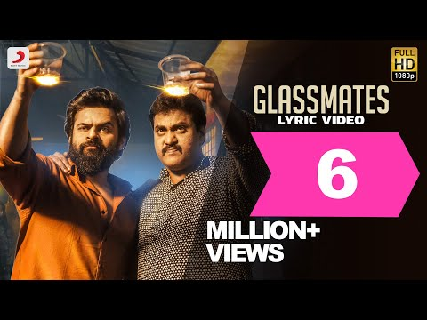 Glassmates Telugu Lyric Video - Chitralahari